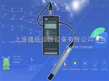 FYTH-1便携式数字温湿仪,上海风云精密数字温湿度仪