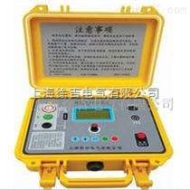 BCM绝缘电阻测试仪