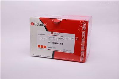 谷胱甘肽还原酶(GR)活性检测试剂盒 辅酶系