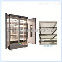 GDN-1000F-2LED光照培養箱光照箱種子發芽箱培養箱恒溫箱1000L