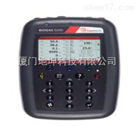 GEM5000便攜式沼氣分析儀