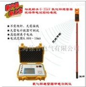 TPYBL-S氧化锌避雷器带电测试仪