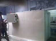 厂家通道烤五金漆件干燥房制造高质量低价格