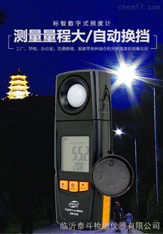 供应滨州菏泽日照标智GM1010高精度照度计照度仪测量原理