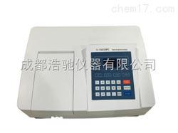 UV-1600BPC紫外可见分光光度计UV-1600BPC