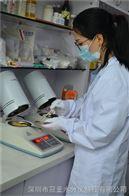 SFY係列鐵粉水分測定儀原理是嘛呢?