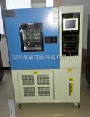 YHT系列恒温恒湿试验箱