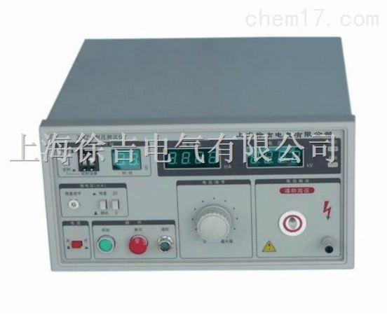 ZHZ8耐压仪
