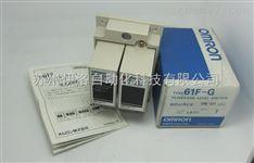 欧姆龙液位传感器 欧姆龙时间继电器原理 欧姆龙光电传感器 MY4-J AC6 BY OMZ