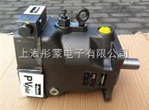 派克PARKER柱塞泵 ,液压泵,派克上海代理办事处现货