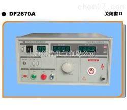 DF2674A绝缘耐压测试仪