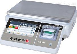 惠尔邦X7-40 50kg智能电子台秤