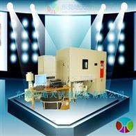 溫度/濕度/振動試驗箱批量生產