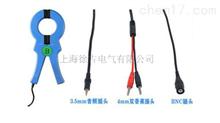 ES050上海大口径钳形电流传感器厂家