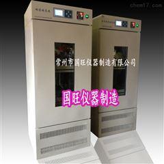 HZQ-X100A智能恒温振荡培养摇床