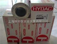 0025 S 075 W德国贺德克过滤器滤芯特价销售