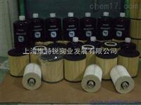0030 R 005 V原装进口德国HYDAC贺德克过滤器滤芯