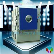 节能环保高低温低气压测试箱