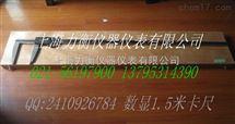 0-1500mm桂量1.5米数显卡尺 品牌1.5米卡尺