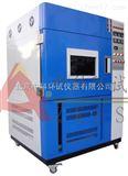 SN-500塑料/涂料/橡胶材料人工气候加速试验箱