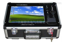 TE7600上海电缆故障测试仪厂家
