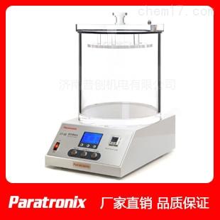 药用包装密封性试验仪,食品包装密封检验仪,软包装密封仪