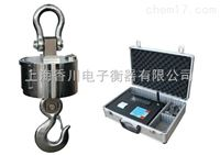 OCS-XC-D上海供应30吨全电子打印吊秤100吨行车称重吊磅耐高温电子秤
