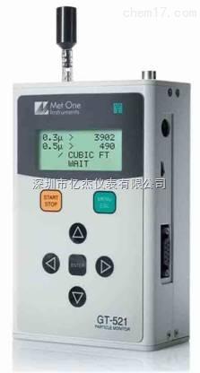 Met One便携式 高精度GT521粉尘计