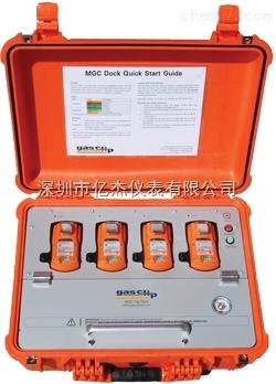 多气体探测器Gas Clip MGC Dock---(四合一气体分析仪)