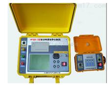 HF8201-D上海氧化锌避雷器带电测试仪厂家