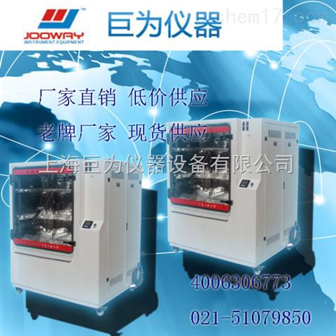 jw-5801-安徽奇瑞汽车冷凝水试验箱生产厂家_冷凝水箱