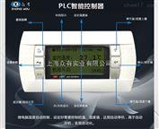 RF7W上海廠房節能型風冷熱泵空調調機組