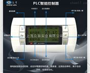 RF7W上海厂房节能型风冷热泵空调调机组