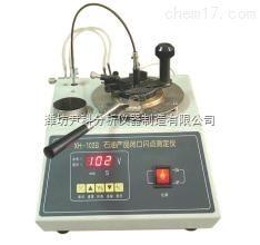 石油产品闪点测定仪(闭口杯法)电子点火2450.00