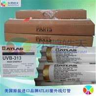 人工老化試驗uvb燈管,UVB-313紫外線燈