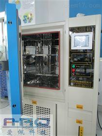 AP-HX东莞恒温恒湿仪器试验箱仪器