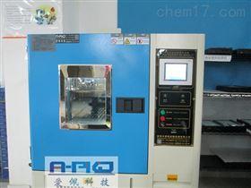 AP-GD广东综合高低温试验机
