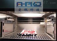 AP-XD风冷氙灯老化测试仪|80L人工气候老化试验箱