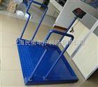 上海1.5T医用轮椅秤