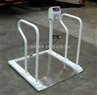 不锈钢轮椅秤  医用电子轮椅秤