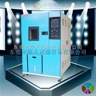 浙江THE-225PF恒溫恒濕箱 觸摸屏恒溫恒濕箱銷量