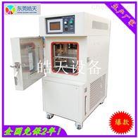 河南生產SMA-22PF立式小型恒溫恒濕試驗箱