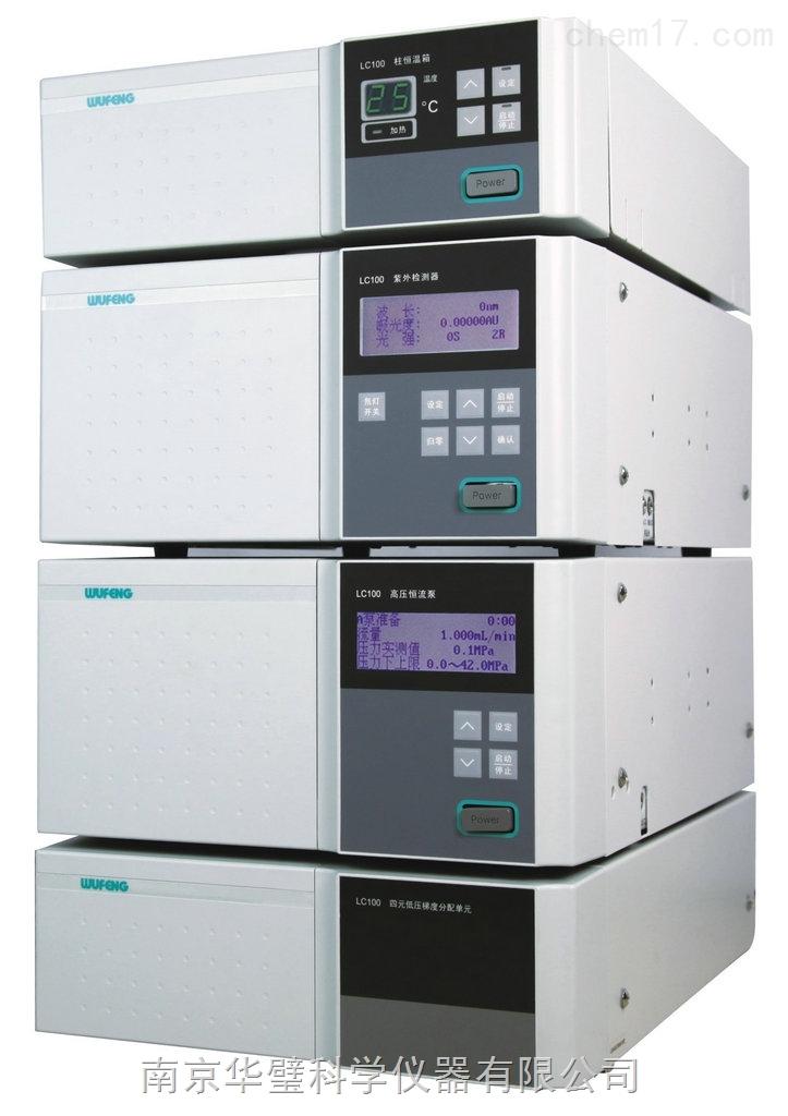 LC100四元梯度系统液相雷竞技官网手机版下载仪