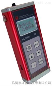 上海MC-2000D涂镀层测厚仪磁感应厚度测量仪