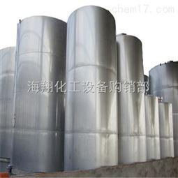 现货出售二手20立方30立方40立方不锈钢储罐