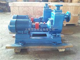 65ZW30-18自吸式无堵塞排污泵