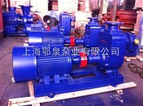 自吸式离心泵ZX自吸式清水离心泵