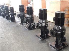 LW立式管道排污泵LW型高效无堵塞排污泵