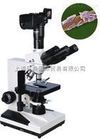 XSP-8C三目生物显微镜 显微镜厂商 显微镜