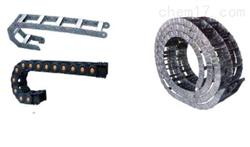 钢制电缆拖链厂家
